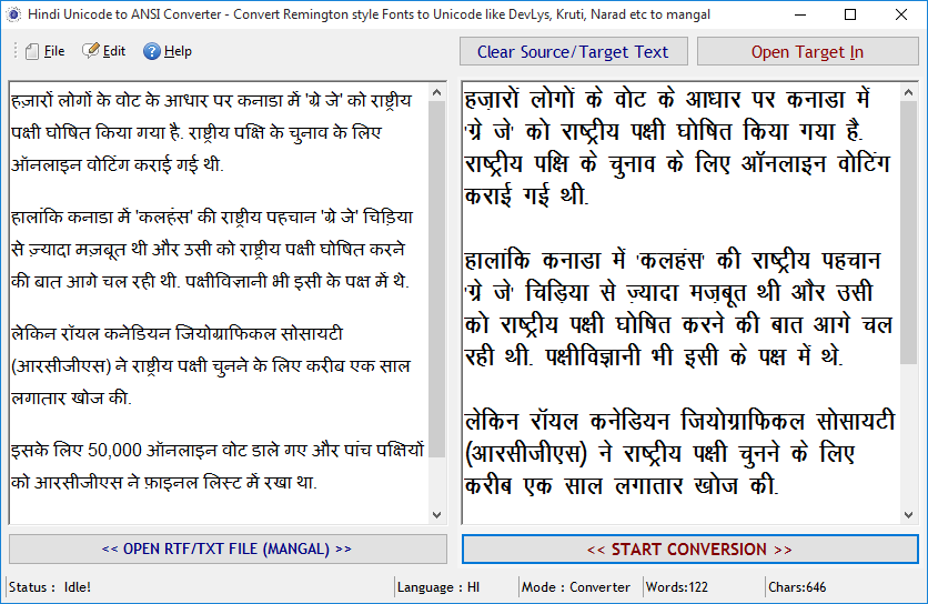 Hindi unicode converter software